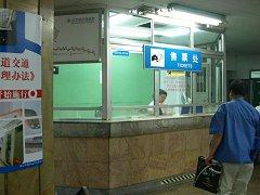 0406beijin-metro2.jpg
