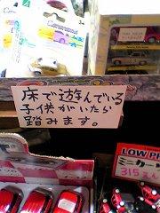 0406harigami.jpg