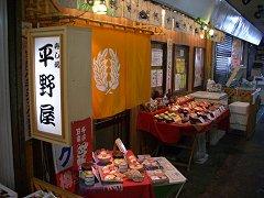 0407_hiranoya.jpg