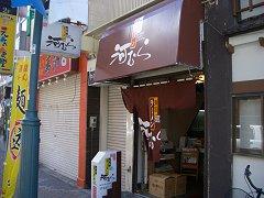0407_kawamura2.jpg