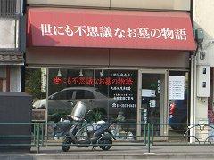 0407_ohaka.jpg