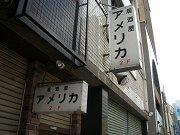 0407_sanpo2.jpg