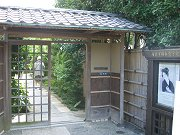 0407_sanpo8.jpg