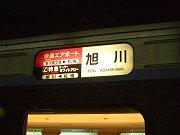 0407_swa_side.jpg