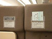 0407_swa_ticket.jpg