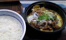 0408_gyunabe.jpg