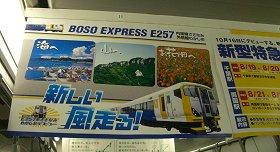 0408_new_exp.jpg