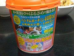 0408_tantanharu.jpg