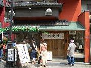 0408_towada2.jpg