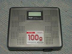 0408_weight.jpg