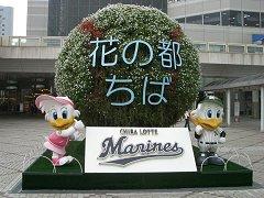 0409_marines.jpg
