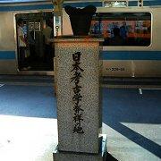 0409_oomorikai1.jpg
