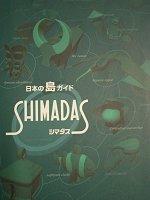 0409_shimadasu.jpg