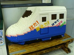 0409_shinkansen.jpg