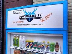 0409_yokohamafc.jpg