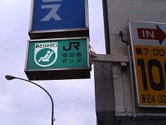 0410_midori.jpg