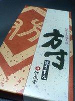 0410_rakugan1.jpg