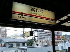 0411_takaido.jpg
