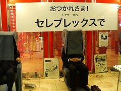 0411_tensai2.jpg
