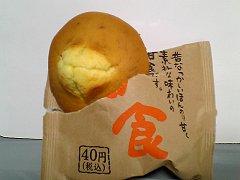 amashoku2.jpg