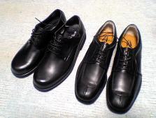 b-shoes.jpg