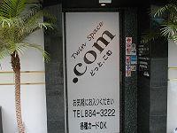 dotcom2.jpg