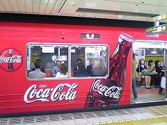 higashiyamasen.jpg