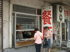 0412_beijingtown