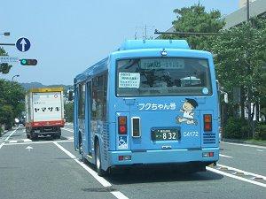 0506_fukuchan
