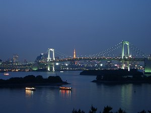 0506_rainbowbridge