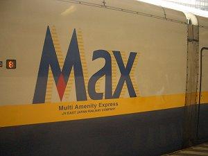 0508_max