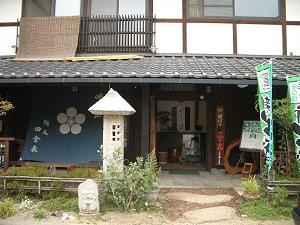 0509_inakaya