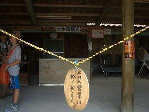 0511_kyugyo1
