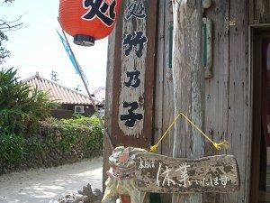 0511_kyugyo2