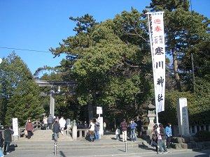 0601_samukawa1