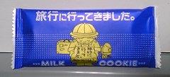 miyage_okashi.jpg