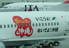 okinawablog.jpg