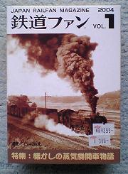 railfan1.jpg