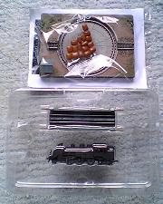railfan2.jpg