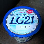 yoguruto.jpg