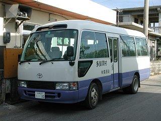 tarama_bus.jpg